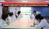 北京国丹白癜风医院举办节段型白癜风及临床病例治疗学术